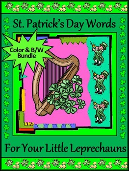 St. Patrick's Day Activities: St. Patrick's Day Words Flash-card Set