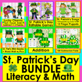 St. Patrick's Day Activities: K/1 Math and Literacy Bundle! #BundleUpWithTpT ☘ ☘