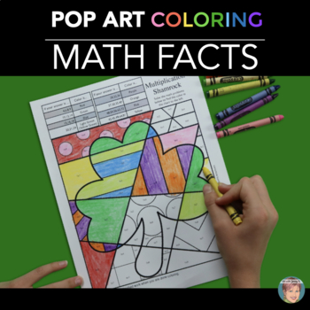 St Patricks Day Math Fact Coloring Pages by Art with Jenny K TpT