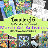 St. Patrick's Day Activities BUNDLE