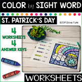 St. Patrick's Day Activities Color By Sight Word Worksheets Morning Work