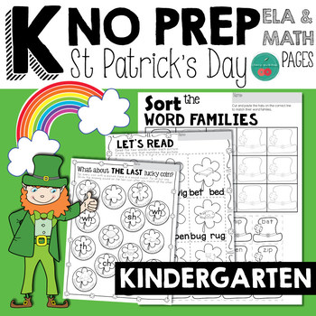 St Patrick's Day No Prep Activities for Kindergarten - MAT