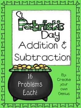 St. Patrick's Day Addition and Subtraction