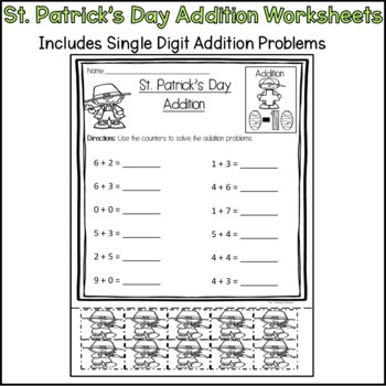 St. Patrick's Day Addition and Subtraction Worksheets