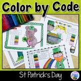 Addition and Subtraction Color by Code for St Patrick's Day