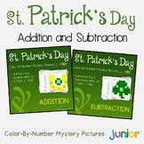 Math Fun St. Patricks Day 1st Grade Kinder Addition & Subtraction Coloring Sheet