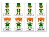 St. Patrick's Day Articulation Cards!