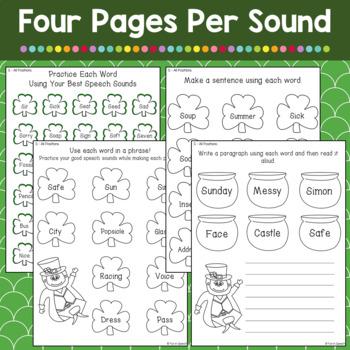 St. Patrick's Day NO PREP Articulation Worksheets for 16 Sounds & Blends