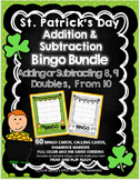 St Patrick's Day BINGO BUNDLE Addition and Subtraction Facts