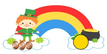 St. Patrick's Day Beginning Coins