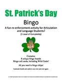 St. Patrick's Day Bingo! Speech & Language Re-enforcement
