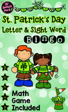 St. Patrick's Day Bingo for Literacy Centers