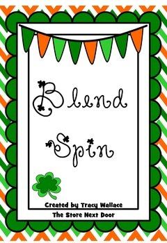 St. Patrick's Day Blend Spin