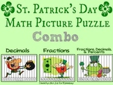 St. Patrick's Day Bundle: THREE Fraction, Decimals, and Percent Puzzle