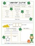 St. Patrick's Day Calendar/Circle Time Journal Sheet