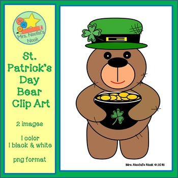 St. Patrick's Day Clip Art Freebie