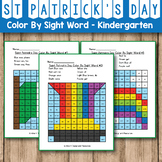 St Patricks Day Color By Sight Word St Patrick's Day Activities for Kindergarten