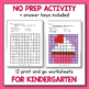 Valentine's Day Color By Sight Word, Valentine's Day Activities for Kindergarten