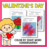 Valentine's Day Color By Sight Word, Valentine's Day Activ
