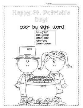 St. Patrick's Day Color by Sight Word!