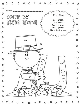 St. Patrick's Day Color by Sight Word Freebie