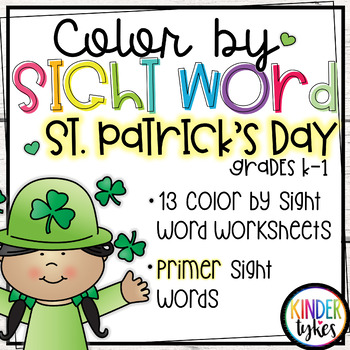 St. Patrick's Day Color by Sight Word (Primer)