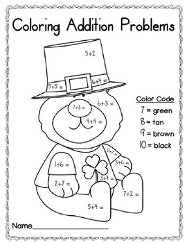 St. Patrick's Day Color by Skills Sheets