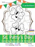 St. Patrick's Day Color by Synonym & Antonym NO PREP