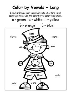 St. Patrick's Day Color-by-Vowels (Short/Long), 4 Short Vowel & 4 Long Vowel