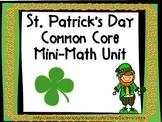 St. Patricks Day: Common Core Math: Third Grade!!!