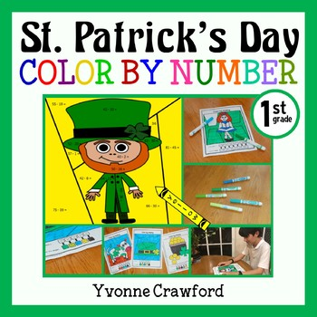 St. Patrick's Day Color by Number (first grade)  Color by Addition & Subtraction