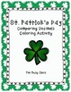 St. Patrick's Day Comparing Decimals Activity
