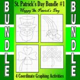 St. Patrick's Day - 4 Coordinate Graphing Activities - Bundle #1 +Bonus