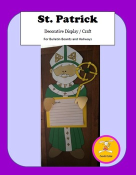St. Patrick's Day Craft - Decorative Display for Bulletin Boards and Hallways