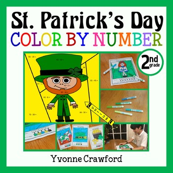 St. Patrick's Day Color by Number (second grade) Color by Addition & Subtraction
