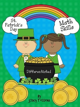 St. Patrick's Day Differentiated Math Skills