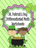St. Patrick's Day Math Worksheets: Addition, Subtraction, Word Problems & More!
