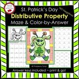 St. Patrick's Day Math Distributive Property (No Negs) Maz
