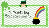 St. Patrick's Day Dolch Sight Word Freebie