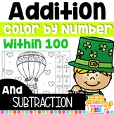 Color by Number for St. Patrick's Day Addition and Subtraction Coloring Pages