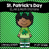 St. Patrick's Day Word Work and Math QR Code Stations (10 Activities)