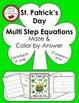 St. Patrick's Day Equations Maze & Color by Number Super Bundle