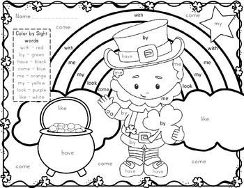 St Patrick's Day FREEBIE Color by sight word
