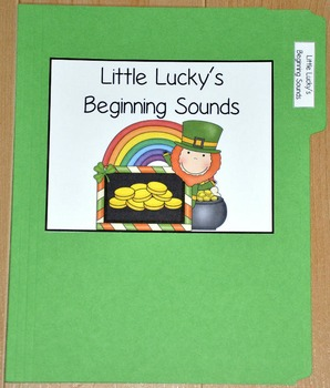 "St. Patrick's Day File Folder Game--""Little Lucky's Beginning Sounds"""