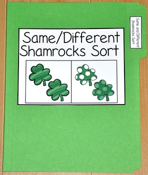 """St. Patrick's Day File Folder Game--""""Same and Different Sh"""