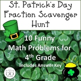 St. Patrick's Day Fraction  Math Scavenger Hunt No Prep