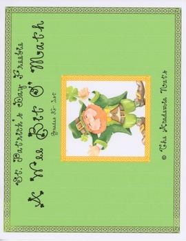 St. Patrick's Day Freebie: A Wee Bit O' Math Centers