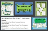 St. Patrick's Day Fun:  Grammar and Word Bundle