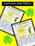 St. Patrick's Day Fun Leprechaun Math Riddles: Cryptograms