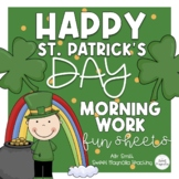 St. Patrick's Day Fun Sheets